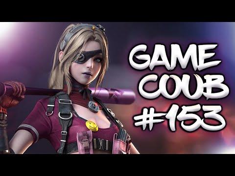 🔥 Game Coub #153   Лучшие игровые моменты недели    Best video game moments
