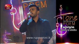 Thawa Eka Sarayak @ Tone Poem with Roshan Fernando Thumbnail