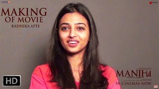 Radhika Apte reminisces about her first meeting with Nawazuddin Siddiqui