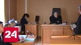 Как самый неунывающий суд в мире рассматривал дело об избиении активиста