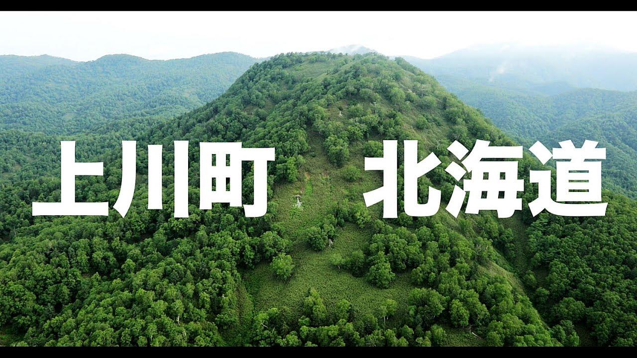 【空の旅#18】「原生林を切り開くってこういう事」空撮・多胡光純 北海道_Hokkaido aerial
