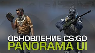 PANORAMA UI новоё меню в CS:GO, обзор, комментарии