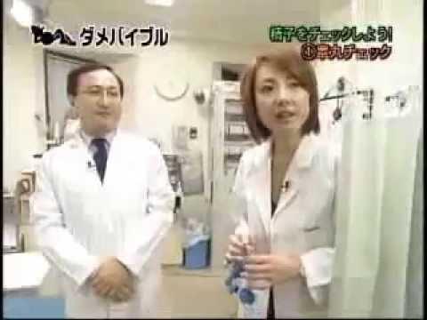 西川史子 宝塚 病院 ブログ 画像