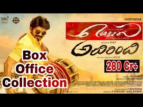 Mersal(Adirindi) Worldwide Box Office Collection 2017(India's Biggest Blockbuster)