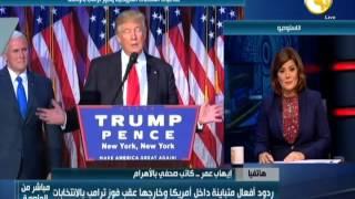 إيهاب عمر : الشعب الأمريكي في الإنتخابات  رفضوا أن يكونوا جزء لما تم  التجهيز له في الداخل الأمريكي