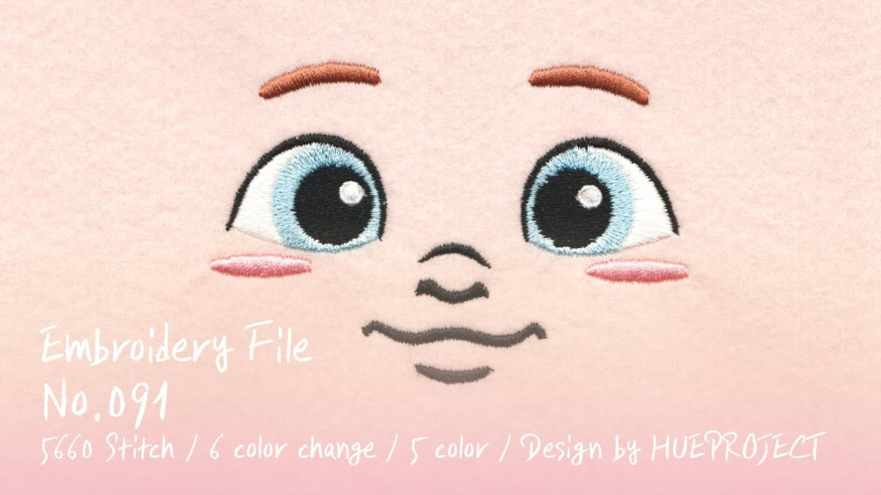 Machine Embroidery Design No091 Doll Face Series Cute Baby Boy