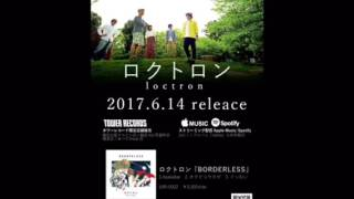 2017年6月14日発売!! トリプルA面シングル 「borderless」 1.Apakabar...