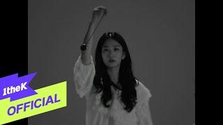 Gambar cover [Teaser] KIM YUNA(김유나) _ WBWY