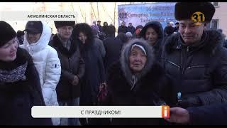 В Кокшетау начали праздновать День независимости