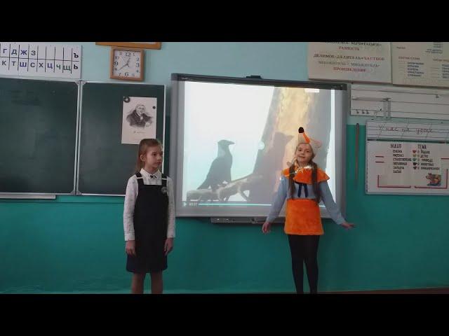 Изображение предпросмотра прочтения – «Ученики 3 Бкласса» читает произведение «Ворона и Лисица» И.А.Крылова