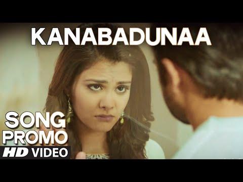 Kanabadunaa Song Promo | Sachin Joshi, Nazia Hussain | Nee Jathaga Nenundaali (Telugu Movie 2014)