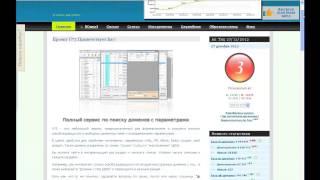 Пивной блог (aktivist-klinskoe.ru) ТИЦ 10