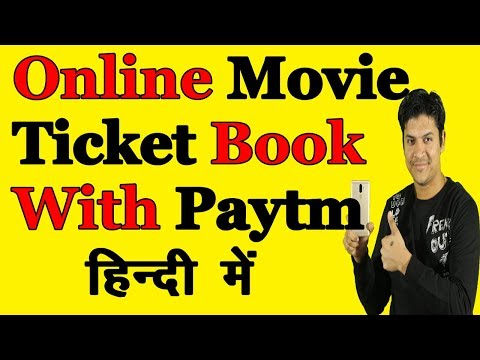 How To Book Online Movie Tickets in Punjabi | Hindi | Paytm | Mr.Growth