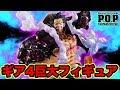 【ワンピース】ルフィギア4 バウンドマンフィギュア開封&紹介!超プレミア高級フィ…