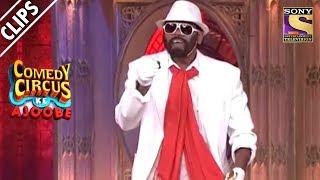 Siddharth Jadhav As Prabhu Deva   Comedy Circus Ke Ajoobe