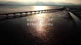 さざなみの風景 曽根干潟 /ESSENCE OF KITAKYUSHU