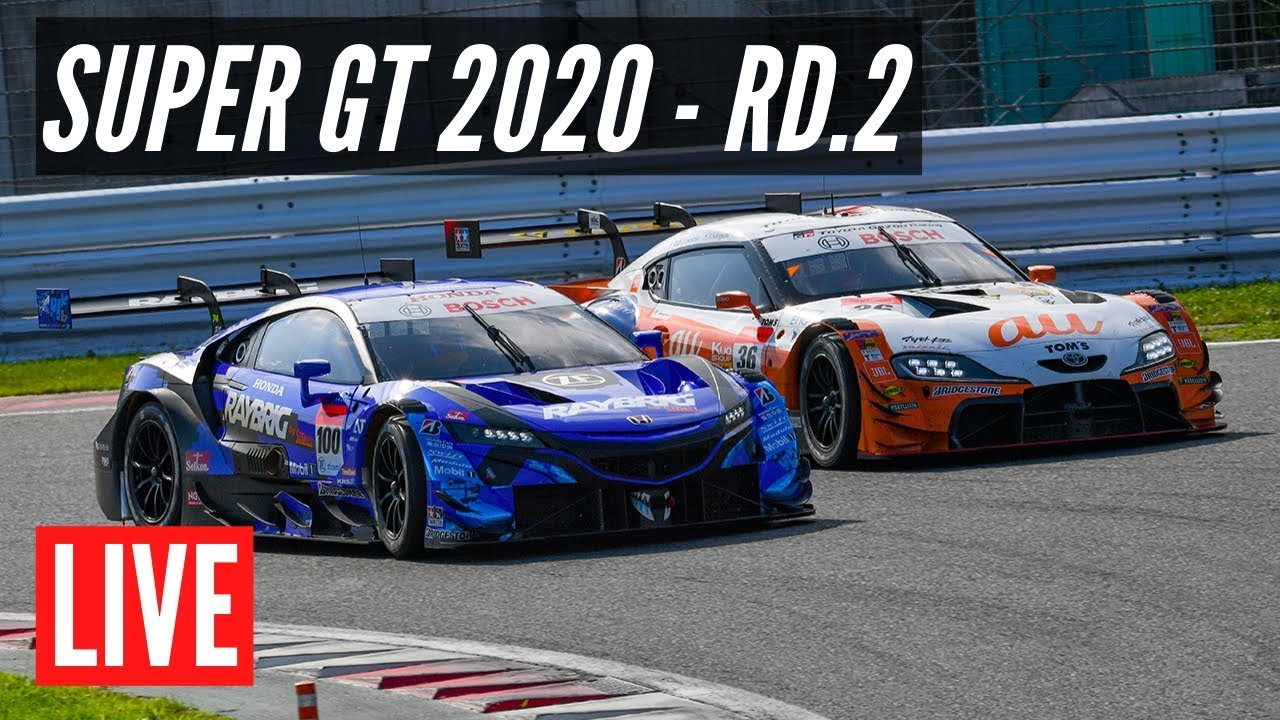 SUPER GT 2020 Round 2 -  LIVE, Full Race, English - FUJI Speedway