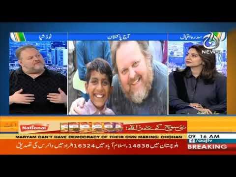 25 September Aaj News Morning Show Aaj Pakistan | Sidra Iqbal