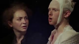 Кузинцы - Ночь Гельвера Trailer