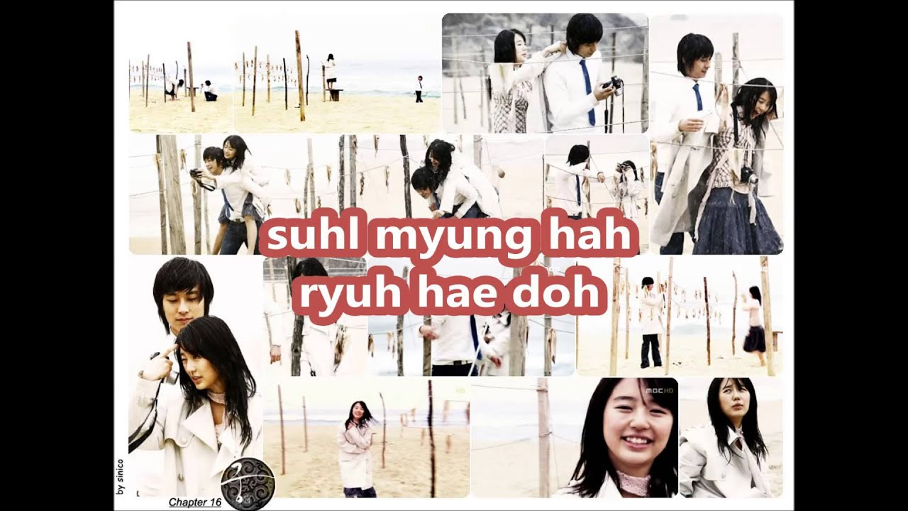 This is love ~ inn & khaning (princess hours thailand ost) youtube.