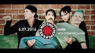 Red Hot Chili Peppers live Kiev 2016, RHCP концерт Киев