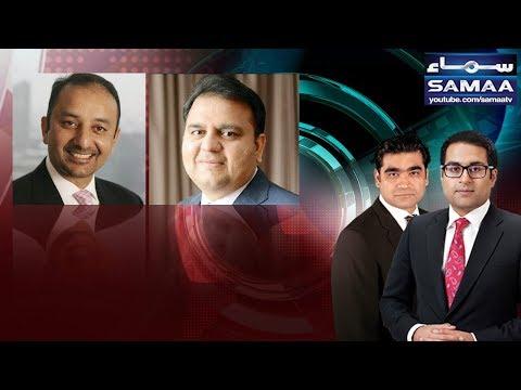 Lahore Highcourt Ka Hukum | Agenda 360 | SAMAA TV | 23 Sept 2017