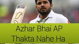 Pakistani test cricketer Azhar Ali batting