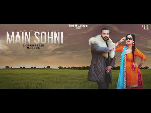 Main Sohni - Kulbir Jhinjer (Full Song) Latest Punjabi Songs 2018 | Vehli Janta Records