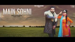 Main Sohni - Kulbir Jhinjer (Full Song) Latest ...