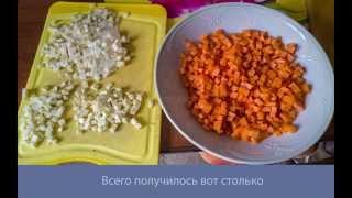 Овощное рагу. Пошаговый фоторецепт. Vegetable stew