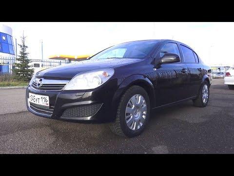 2011 Opel Astra H 1.6 Easytronic. Обзор (интерьер, экстерьер, двигатель).