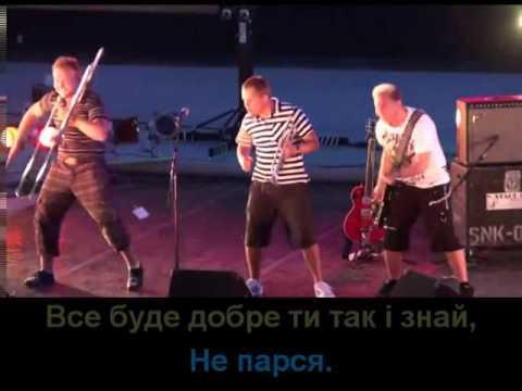 Кліп Mad Heads - Розслабся, не парся