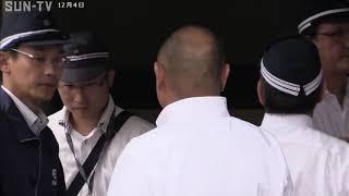 山口組系組員銃撃事件 神戸山口組幹部の男を逮捕