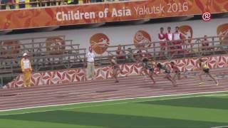 """""""Дети Азии"""". Легкая атлетика. День первый 10.06.2016 г."""