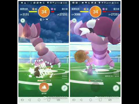 Pokemon Go-T4 Drapion(龍王蠍) Raid Duo By Lvl40 Excadrill(no Weather Boost)(KO@1sec)(1-Apr-2020 Game 6)