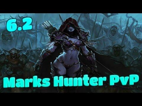 6.2 Marks Hunter PvP - WoW WoD - World of Warcraft BattleMasterPvP