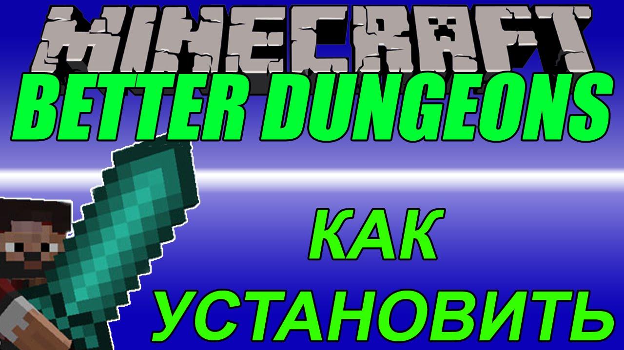 Скачать моды для Minecraft любой версии