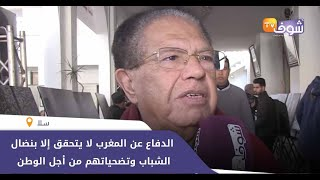 بنجلون الأندلسي: الدفاع عن المغرب لا يتحقق إلا بنضال الشباب وتضحياتهم من أجل الوطن