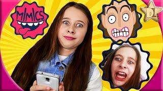 Mimics - the face party game. Мимик челлендж - мобильная игра для вечеринки Смешные рожицы DiLi Play