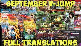 HUGE V JUMP UPDATES! Dokkan FighterZ, Legends, Jump Force & More: Full Translations