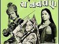 Ra Navghan 1976