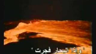3ALAMAT EL SA3A .1 -fakhro,elzein,omeirat,zein,rammo,serhan,alikhan,saddo,kurd,mardelli