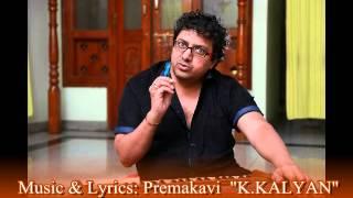 K.KALYAN- Modala prema pathrave