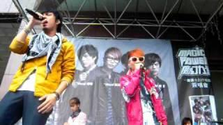 2010/01/02 Magic Power 時間倒轉 (台中中友百貨)