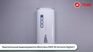 видео Накопительные водонагреватели – фото-обзор, отзывы покупателей. Жми!
