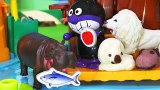 アニアの動物たちにえさをあげよう❤トントンお料理でお弁当 マクドナルド アンパンマンおもちゃアニメ animation anpanman thumbnail