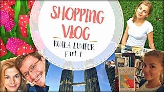 видео Шоппинг в Куала-Лумпур