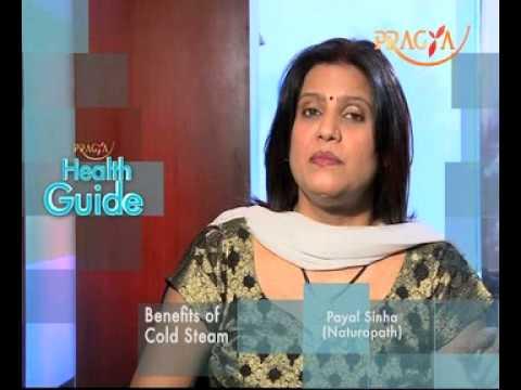 Beauty Tips-Ice Massage For Glowing Skin-Dr. Payal Sinha(Naturopath Expert)-PRAGYA TV