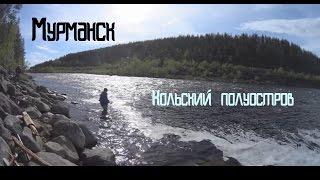 Мурманск, Кольский полуостров/Рыбалка.(Добро пожаловать на мой канал! Небольшое видео о красоте Кольского полуострова, и немного рыбалки! Жду ваши..., 2015-11-27T20:52:03.000Z)