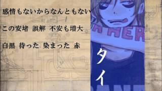 合唱 パンダヒーロー / Panda Hero - Nico Nico Chorus